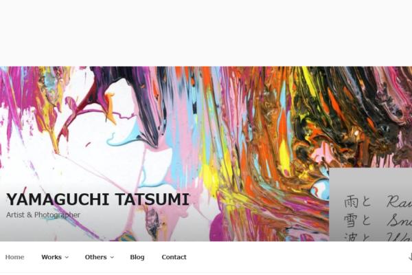 Yamaguchitatsumi.com